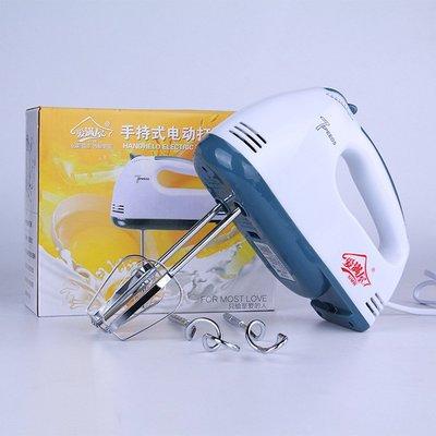 打蛋機打蛋器迷你型電動手持家用打蛋機特價小型手動打奶油機器烘焙工具 全館免運