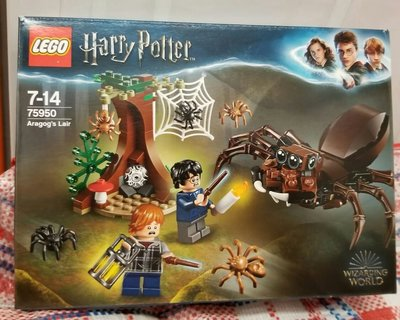 Lego 75950 Harry Potter Aragog's Lair 哈利波特 樂高 積木 玩具 全新正版