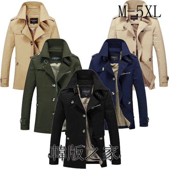 韓版之家大碼男夾克中長款風衣  有大碼到5XL   B126特價699