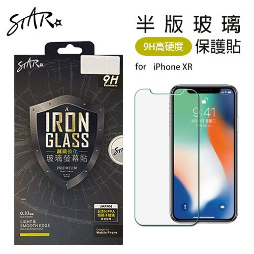☆韓元素╭☆STAR 半版螢幕玻璃保護貼 iPhone XR 6.1吋 厚膠鋼化 GLASS 9H【台灣製】