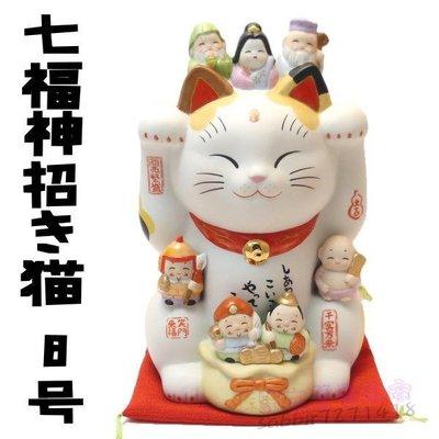 JP購✿19032900001 藥師窯 彩繪 招財貓 七福神 23.5cm 店面開幕 祝賀擺件 開業 轉運 8號