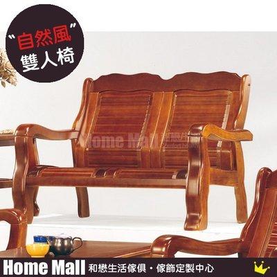 HOME MALL~皇冠雙人椅 $6350~(雙北市免運費)4F