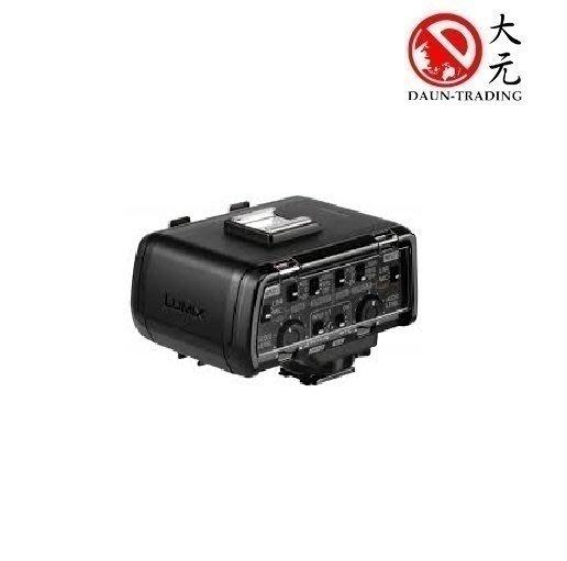 *大元 台南*【麥克風轉接器】Panasonic DMW-XLR1 麥克風轉接器 GH5 S1 適用