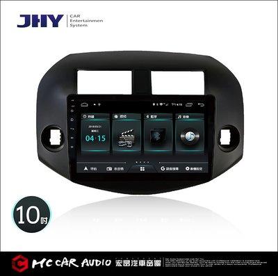 【宏昌汽車音響】JHY M3 TOYOTA / 10吋 / 07~12年 RAV4專用機 (PRO版) H453