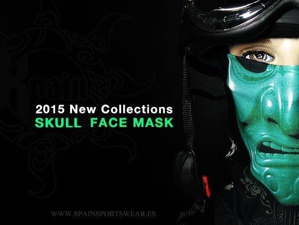 Spain Multifunction Headwear 生存遊戲 重機 防風 防曬 骷髏面罩 骷髏口罩 骷髏多功能頭巾