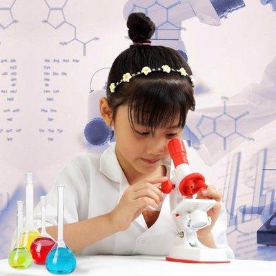 兒童顯微鏡1200倍 中小學生生物科學實驗套裝高倍清科普玩具禮物