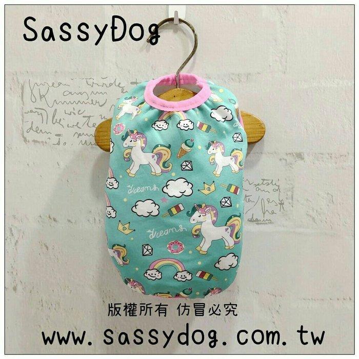 SassyDog 寵物服飾用品批發💥彩虹獨角馬保暖背心/保暖衣💥狗衣服批發