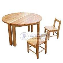 【YF-039】實木半圓桌