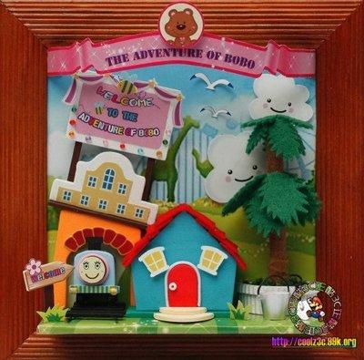 【酷正3C】我的DIY小木屋 袖珍屋 娃娃屋 微縮場景系列 迷你相框 波波歷險記