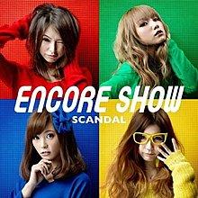 [日版CD] SCANDAL - ENCORE SHOW (通常盤CD)