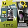 彰化手機館 9H鋼化玻璃保護貼 HTC Desire12...