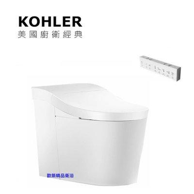 【歐築精品衛浴】KOHLER《美國》✰ INNATE系列智慧馬桶 K-8340TW-2EX-0