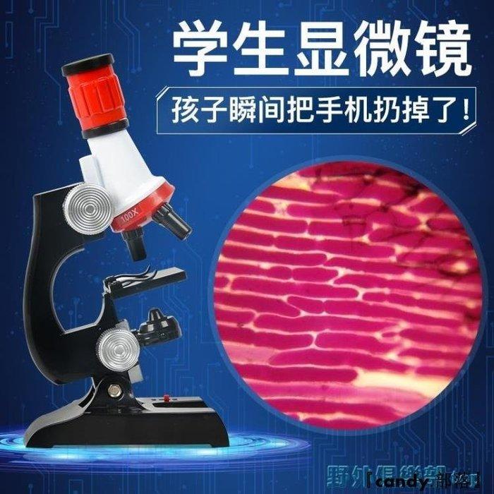 『candy.部落』顯微鏡康大顯微鏡兒童寶寶科學初中生小學生專業生物高倍1200倍居家用實驗套裝TY385