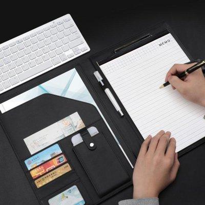 多功能文件夾a4夾板文具辦公簽約本板夾合同夾商務談單本寫字墊板 【創意家居】