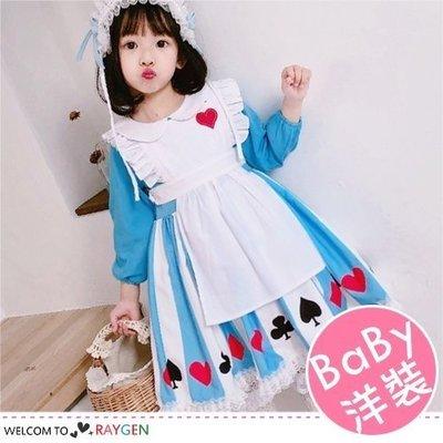 八號倉庫 超Q愛麗絲風格長袖洋裝 公主連身裙 女僕裝【2B022M433】
