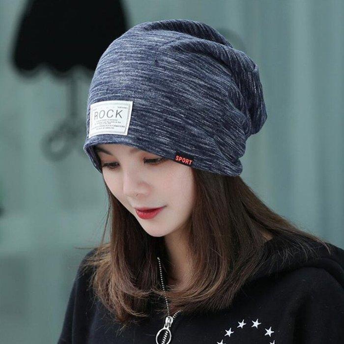 孕婦帽頭巾帽 套頭帽子女夏季百搭春秋薄款月子帽產後孕婦頭巾帽睡帽sys