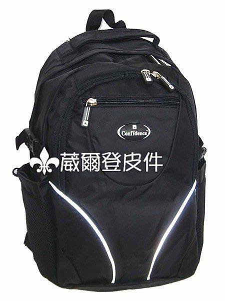 《葳爾登皮件》高飛登confidence超輕電腦包登山包側背包,旅行袋後背包運動背包CB6271黑