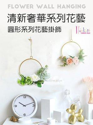 ☆[Hankaro]☆ 北歐清新風格幾何造型仿真花藝掛飾系列A