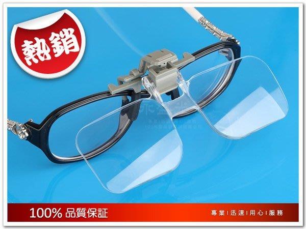 ◎。angel專業光學二館。◎公司貨  NEW 眼鏡型輔助放大鏡2X 孝親閱讀