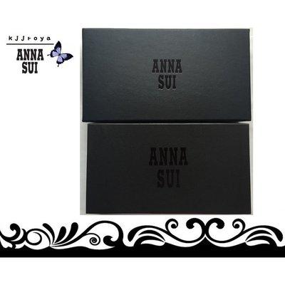 anna sui 安娜蘇 專櫃 原廠 長夾 手拿包 紙盒 禮盒 空盒