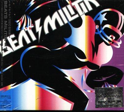 K - Beats militia - Beats Nukutua #1 - 日版 - NEW