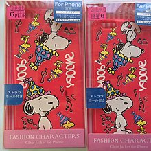 史諾比/史努比 路 Snoopy apple iphone 6 6S plus case 手機殼 保護套