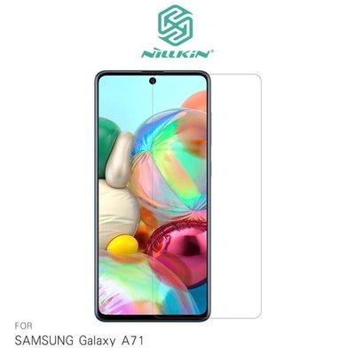 【愛瘋潮】NILLKIN SAMSUNG Galaxy A71 Amazing H 防爆鋼化玻璃 螢幕保護貼