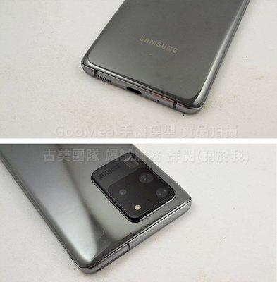 GooMea模型原裝金屬黑屏Samsung三星S20 Ultra 6.9吋展示dummy摔機整人假機仿製交差網拍1:1拍
