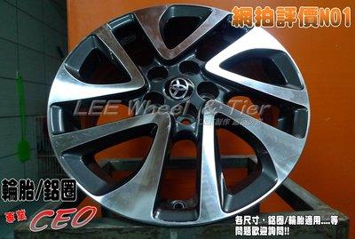 小李輪胎 16吋5孔100 類 Sienta 中古鋁圈 只有一顆 豐田 WISH ALTIS EXSIOR