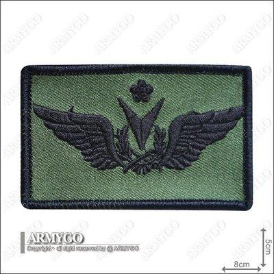 【ARMYGO】航空特戰部 UAV戰術...