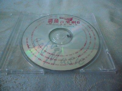 紫色小館3-3----調頻音樂網{3}