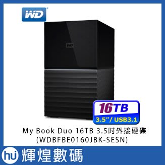 WD My Book Duo 16TB(8TBx2)USB3.1 3.5吋雙硬碟儲存 WDBFBE0160JBK-SES 台北市
