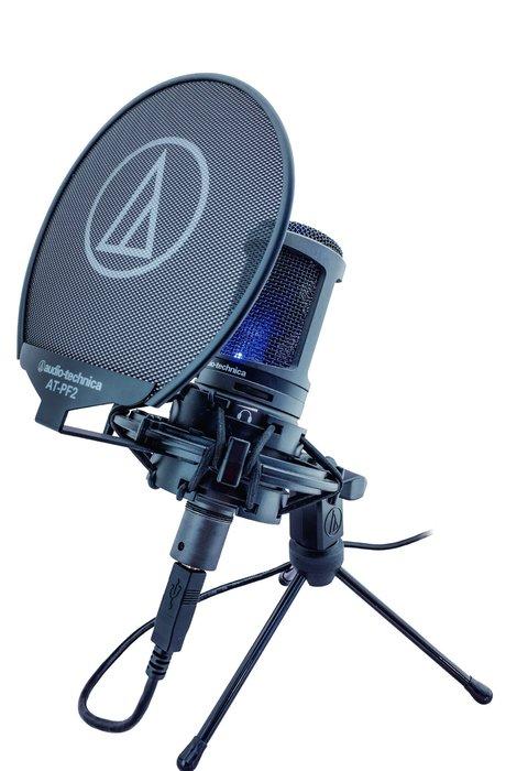 限量3組 鐵三角 AT2020USB+ 靜電型電容式麥克風 audio-technica  (贈防噴罩 避震架) 公司貨