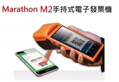 永綻*Maraththon M2 Mini 手持式觸控電子發票機.電子發票收銀機.感熱式電子發票