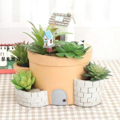 精選 創意美式鄉村幸福屋多肉植物花盆陽臺花園裝飾擺件綠植微景觀花器