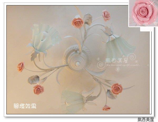 凱西美屋 浪漫田園風手工陶瓷玫瑰吸頂三燈 溫馨臥室燈
