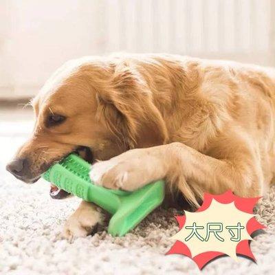 [愛雜貨]大型犬-狗狗磨牙棒 寵物神器...