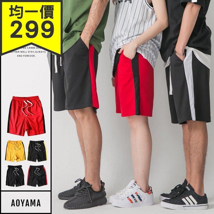 短褲 復古運動風單線邊條舒適寬鬆休閒短褲【A88913】運動短褲 棉褲 單線褲 AOYAMA