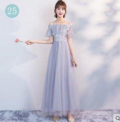 伴娘禮服女新款韓版一字肩閨蜜團伴娘服長款小禮服裙女 萊俐亞美麗