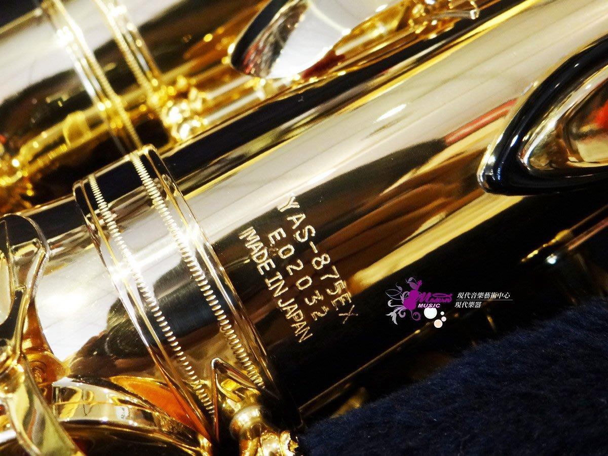 【現代樂器】現貨!Yamaha YAS-875EX 中音薩克斯風 Alto Sax YAS875EX