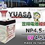 ☼ 台中苙翔電池 ►YUASA 6V電池 湯淺電池(...