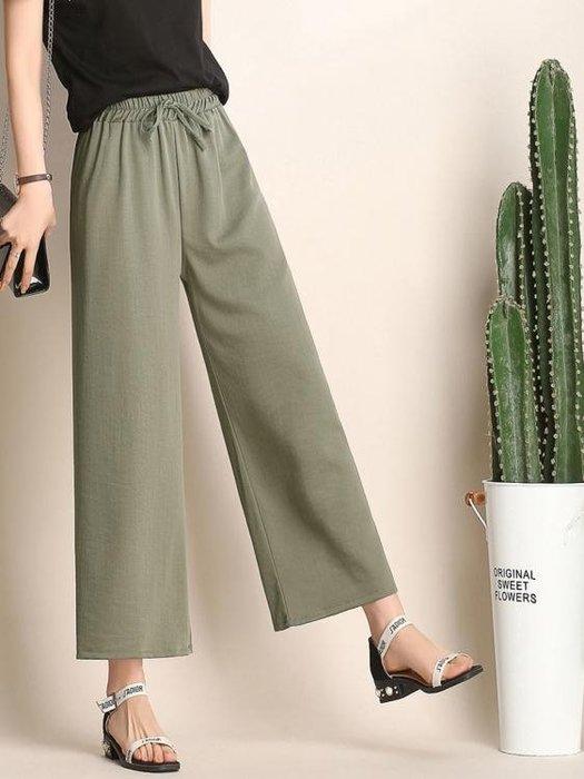 中大尺碼 寬褲女夏新款休閒薄款寬鬆棉麻寬腿褲子 nm1415