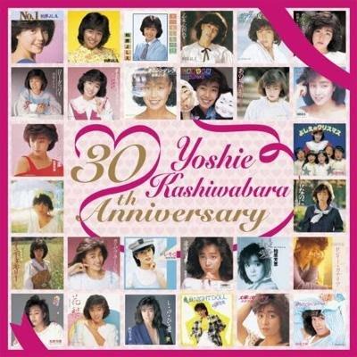 柏原芳惠  --- デビュー30周年シングル・コレクション ( 29CD+DVD ) ~ 已拆近全新, 僅此一套