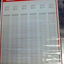 紅色小館~~~海報E2~~~遠傳 顧客100分滿意鼓勵榜