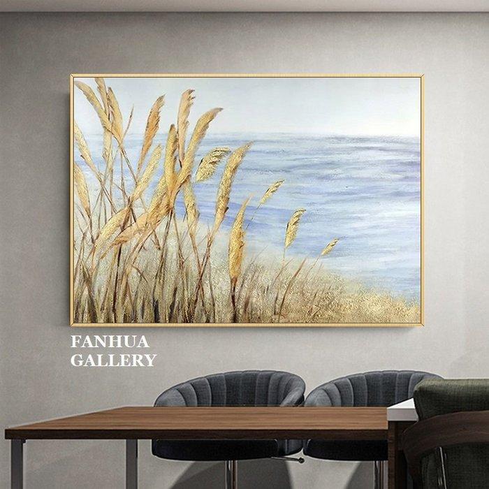 C - R - A - Z - Y - T - O - W - N 純手繪立體筆觸油畫金色稻穗風景藝術油畫招財風水裝飾畫商空美學空間設計師款高檔手繪油畫收藏掛畫