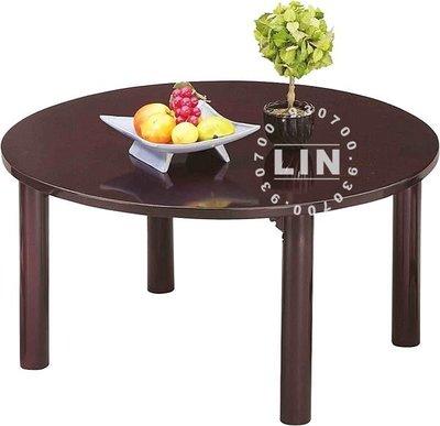 【品特優家具倉儲】◎285-02和室桌圓形和室桌2.5尺