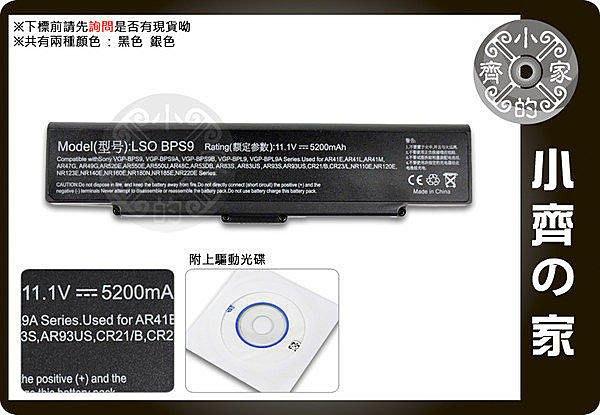 SONY VAIO VGP-BPL10 BPS10/S&BPS10A&BPS10A/B BPS9 筆電電池 小齊的家