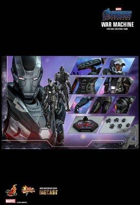 Hottoys Avengers Endgame Diecast War Machine 首日折扣訂單