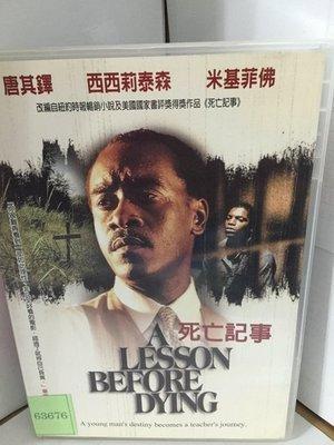 莊仔@63676 DVD 唐其澤 死亡記事 (盧安達飯店 男主角) 優惠活動請看關於我 下標立結