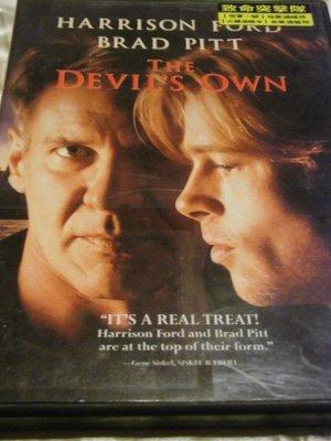 The Devil's Own 致命突擊隊 哈里遜福特(銀翼殺手)布萊德彼特(星際救援)